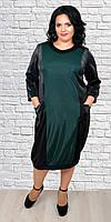 Женское платье в бохо стиле 56 - 62р малахит