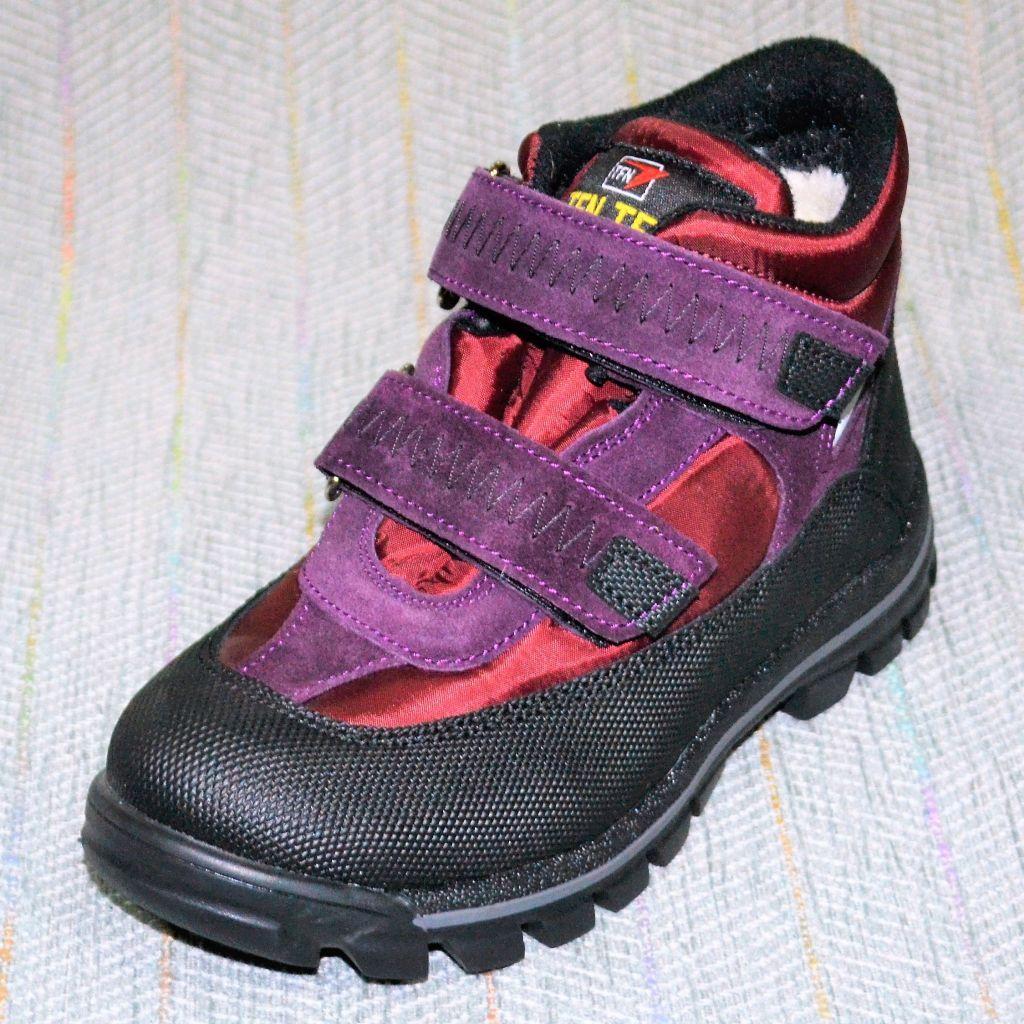 Зимние мембранные ботинки, Tofino размер 32 33 34 35