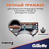 Gillette Fusion 16 шт. + гель для бритья Fusion Proglide gel оригинал Германия, фото 9