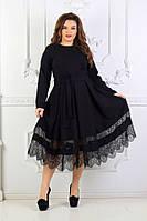 Нарядное необычное женское платье больших размеров 50-56 с кружевом по низу