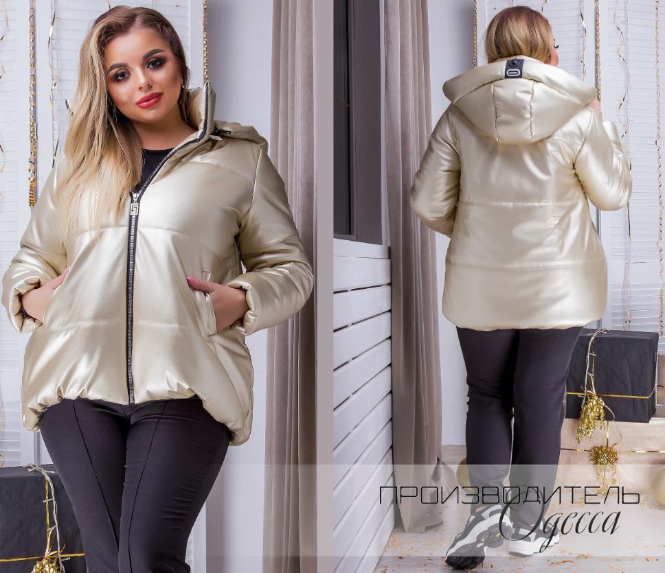 5922f742e787 Короткая куртка из кожзама золото батал недорого интернет-магазин верхней  одежды р. 48-