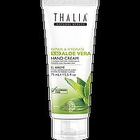 Крем для рук Akten Cosmetics Thalia Aloe Vera 75 мл (3603004)