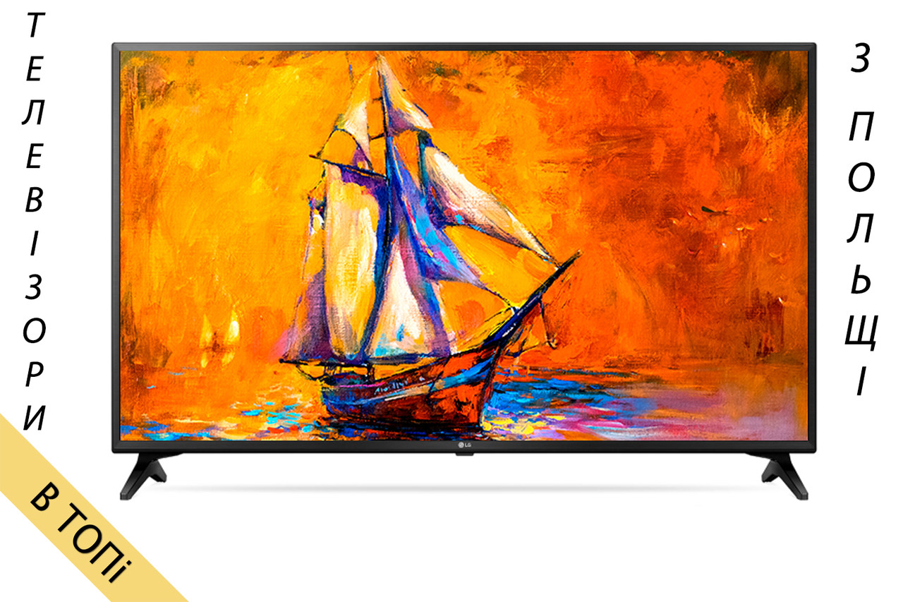 Телевизор LG_49UK6200 Smart TV 4K/UHD 1500Hz T2 S2 из Польши 2018 год
