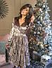 Велюровое платье «Леди»