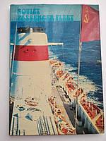Soviet Passenger Fleet Советский пассажирский флот Реклама СССР