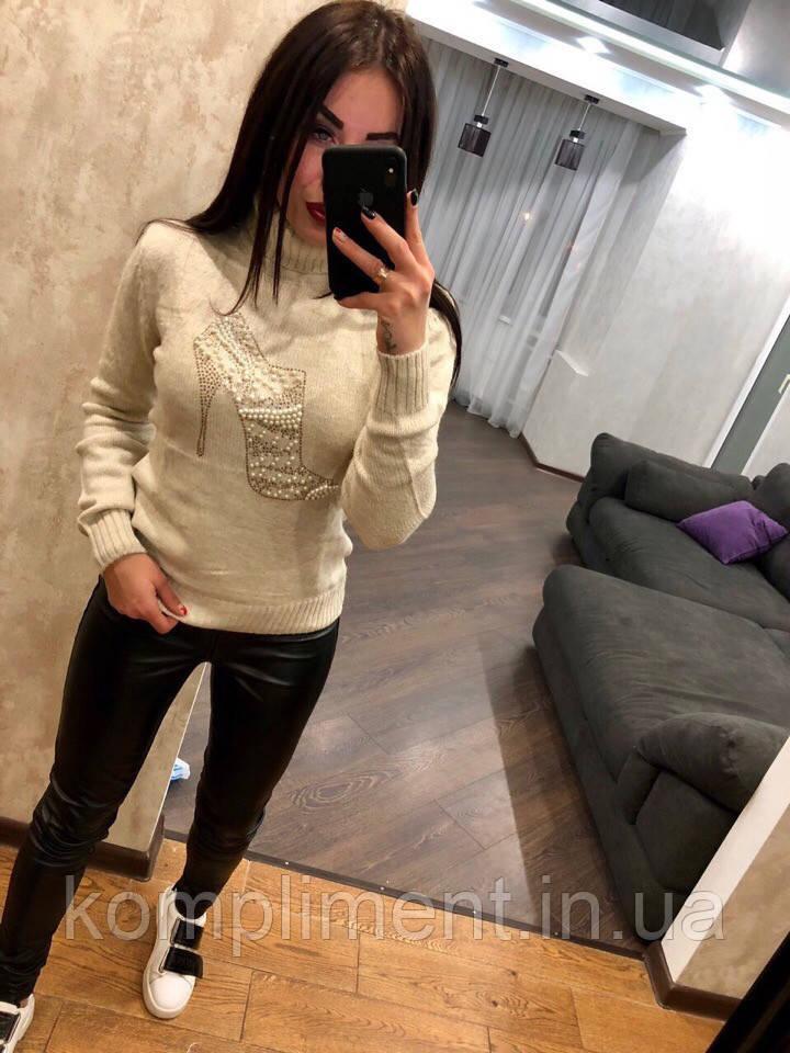 Жіночий вовняний светр з малюнком туфелька ,молочний.Туреччина