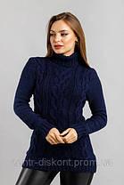 Купить свитер в интернете недорого, недорогие женские кофты, кофта купить Украина, размеры 44-50., фото 2