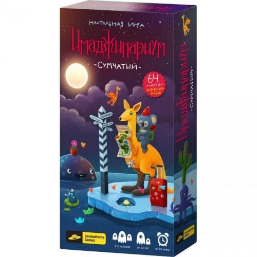 Імаджинаріум Сумчастий (Imadjinarium) додаток до настільної гри Імаджинаріум