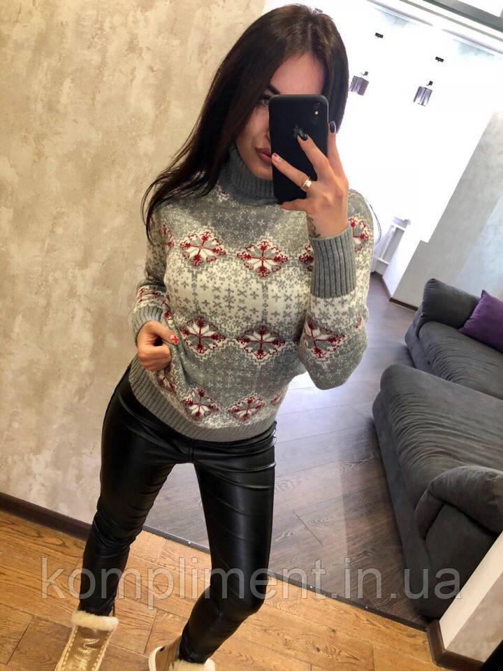 Женский шерстяной свитер с оригинальным принтом, светло серый.Турция