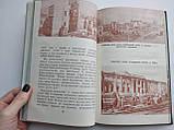 Минск П.Абрасимов 1956 год Историко-экономический очерк, фото 3
