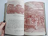 Минск П.Абрасимов 1956 год Историко-экономический очерк, фото 4