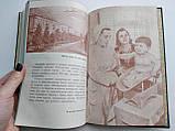 Минск П.Абрасимов 1956 год Историко-экономический очерк, фото 5