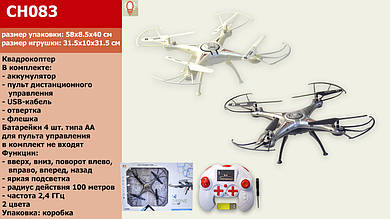 Квадрокоптер аккум. р/у CH083 с видеокамерой
