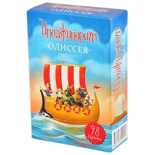 Імаджинаріум Одіссея (Imadjinarium Одіссея) додаток до настільної гри Імаджинаріум