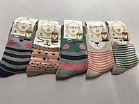Носки женские теплые AURA.VIA