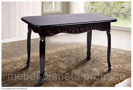 """Стол обеденный раскладной """"Гаити"""" Fusion Furniture"""
