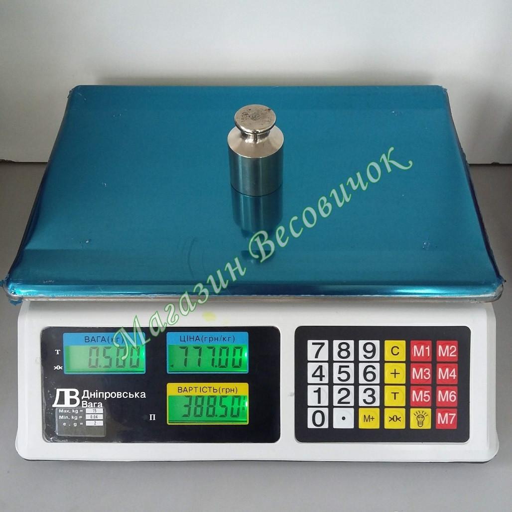 Торговые весы с поверкой ВТЕ-15Т1-ДВЭ (345*240мм)