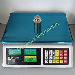 Торговые весы с поверкой ВТЕ-15Т1ДВЭ 15кг (345*240мм)