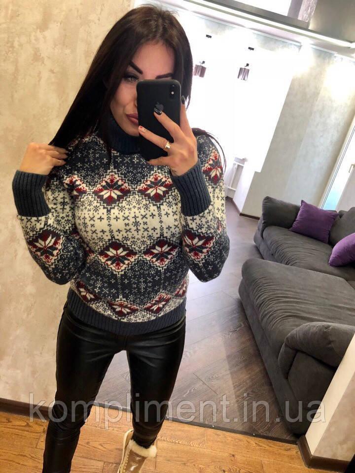 Женский шерстяной свитер с оригинальным принтом, джинс.Турция