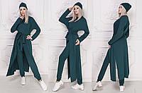 Женский спортивный костюм 4-ка (штаны,кофта,шапка,кардиган)