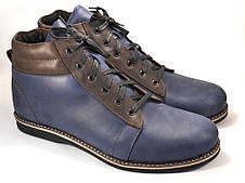 Синие ботинки зимние мужские кожаные Rosso Avangard Bridge Сomfort Blu Leather