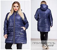 2bbebb8cc506 Скидки на Платье 2019 в категории куртки женские в Украине. Сравнить ...