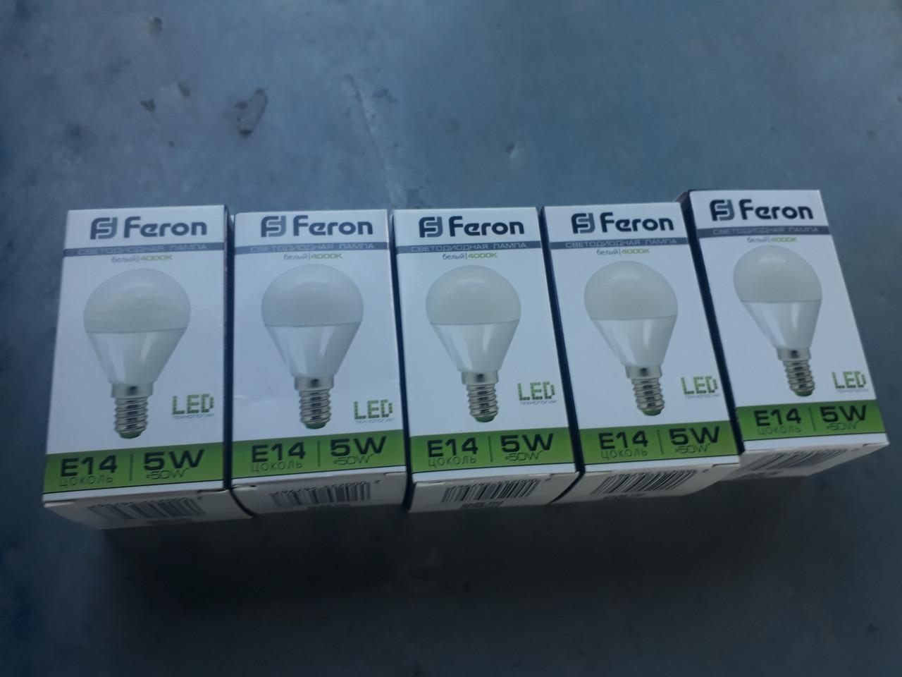 Светодиодная лампа 5w шарик FERON LB-95 E-14 4000K