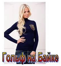 Женский гольф на байке ПОРШЕ , фото 2