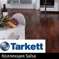 Новый декор Tarkett Ясень Коньяк - ASH COGNAC PL TL 2283 HG