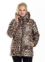 Зимняя куртка батал недорого интернет-магазин верхней одежды р. 42-54