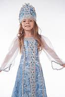 Карнавальный костюм Василиса - снегурочка длинная