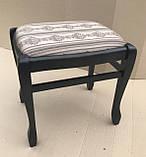 """Банкетка деревянная """"Гармония 45"""" Fusion Furniture, фото 4"""