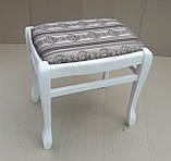 """Банкетка """"Гармонія 45"""" Fusion Furniture, фото 3"""