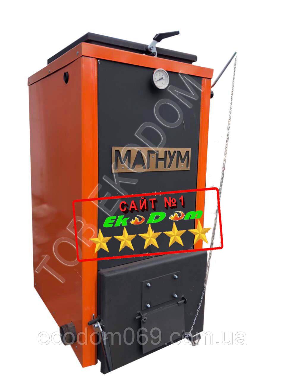 Универсальный котел шахтного типа Магнум 20 кВт