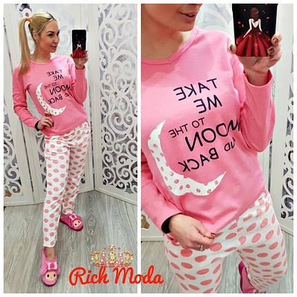 Милый и уютный домашний костюм, пижама, Турция, размеры от 42 до 50, фото 2