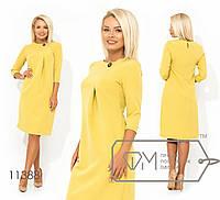3e99d9c3060 Желтое прямое платье в деловом стиле с рукавом 3 4 и складкой на груди.