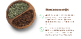 Італійська кава мелена Lavazza Tierra Peru Ande, 180 р., фото 5