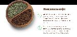 Итальянский кофе молотый Lavazza Tierra Peru Ande, 180 г., фото 5