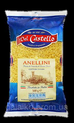 """№ 20 """"Кольца маленькие"""" макароны """"Del Castello"""" 500г, фото 2"""