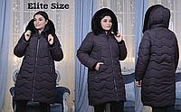 Зимняя куртка батал недорого интернет-магазин верхней одежды р. 50-60