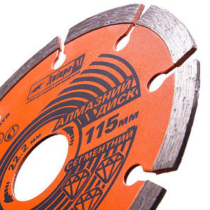 Алмазный диск Дніпро-М 115 22.2 сегмент, фото 2