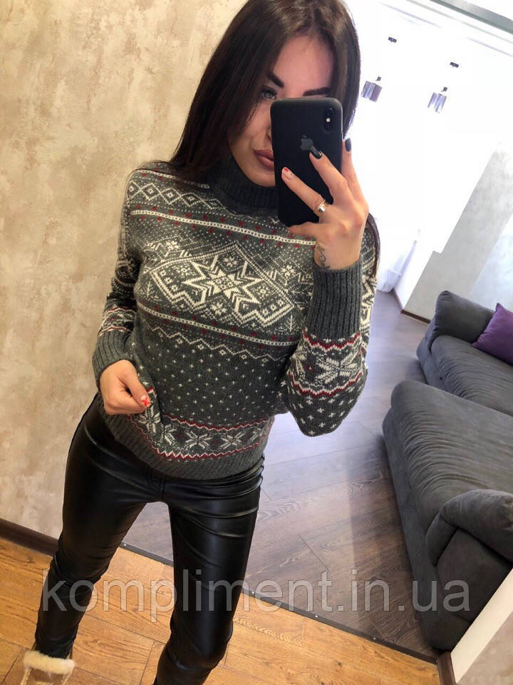 Женский шерстяной вязаный свитер с рисунком ,серый. р.44-48.