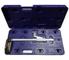 Штангенрейсмас ШР-400, 0-400 мм, цена деления 0,05