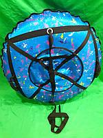 """Тюбинг (надувные санки, ватрушка) диаметр 100см. Цвет """"Клякс""""."""