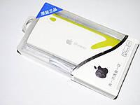 Повер банк Power Bank iPower 30000 mAh 3 USB Фонарь, фото 7