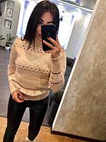 Жіночий в'язаний шерстяний светр з малюнком ,пудра, р. 44-48., фото 1