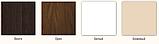 """Банкетка """"Гармонія 70"""" з двома полками Fusion Furniture, фото 3"""