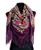 Народный платок Стефания, 120х120 см, фиолетовый