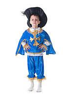Детский костюм Мушкетер