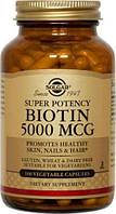 Биотин (витамин Н или В7), Solgar (Солгар), 5000 мкг, 100 капсул